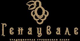Restaurant «Genacvale»