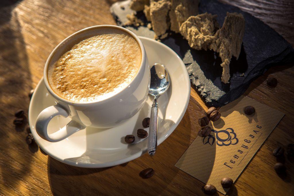 Coffee Halva